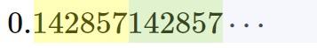 続く小数点の142857
