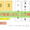 【中学2年数学(確率)】カードが登場する確率の問題の解き方